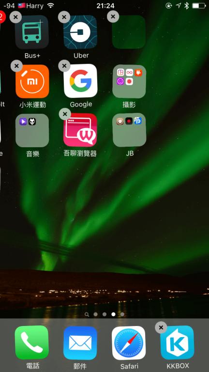 iPhone 自訂排列
